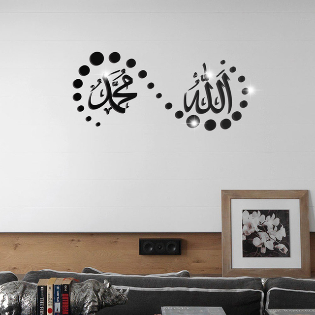 Muslim 3D Acrylic Mirror Wall Stickers Islamic Culture Wall Stickers For Bedroom Living Room Wall Art Decals Mural Home Decor 3