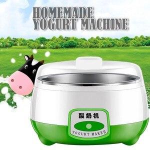 Бытовая техника, автоматическая Йогуртница, Ферментированная нержавеющая сталь, внутренняя Йогуртница, бытовая кухонная техника