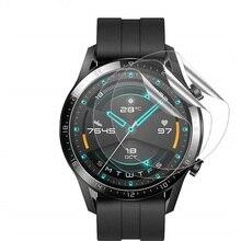 1% 2F2Pc TPU гидрогель мягкий прозрачный экран защита пленка для Huawei часы GT2 46 мм смарт часы защитный аксессуары GT 2e