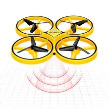 Радиоуправляемые вертолеты, игрушечные часы с дистанционным управлением, датчик с четырьмя осями, датчик жестов, подвеска для предотвращения препятствий, игрушки для детей