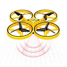 4 RC 軸ジェスチャーセンシングサスペンション障害物回避おもちゃ子供のため ヘリコプターリモートコントロールのおもちゃ時計センサー