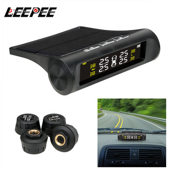 Car TPMS Tyre Pressure Monitoring System Solar Power Digital LCD Display Auto Security Alarm Systems Pressure External Sensor