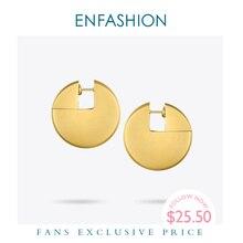 Enfashion المراقص إسقاط أقراط للنساء الذهب اللون بيان دائرة كبيرة الفولاذ المقاوم للصدأ خواتم مجوهرات الأزياء Oorbellen 1053