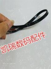 Novas peças de reparo impermeáveis e dustproof do anel do selo para nikon AF-S nikkor 24-70mm f/2.8g ed lente