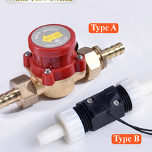 Switch Nozzle Water-Flow-Sensor-Meter G1/2--Pressure-Controller Startnow 8/10mm