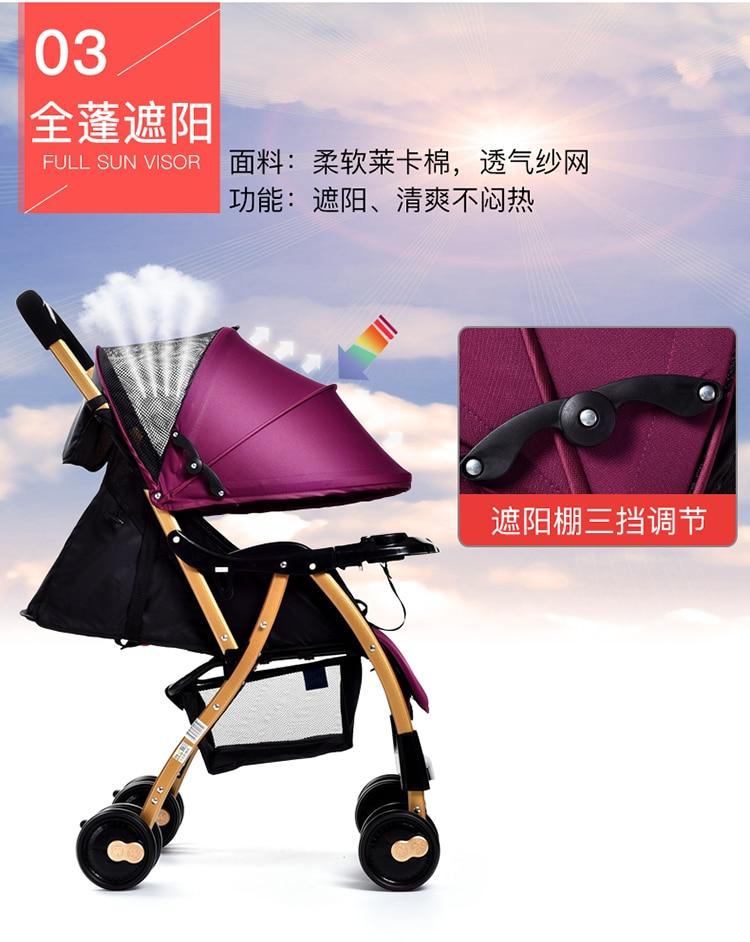colocar portátil crianças guarda-chuva carrinho de bebê
