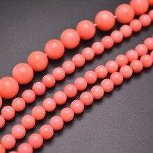 Высокое качество розовый морской бамбуковый коралл круглые бусины DIY принадлежности для изготовления ювелирных изделий 2 мм 4 мм 6 мм 8 мм 10 мм