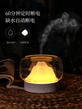Electronic Mini White Incense Burner Portable Modern Electric Nebulizer Diffusers For Essential Oils Smoke Decoration II50XXL