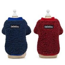 Пальто с капюшоном для собак и кошек свитер со щенком осень/зима теплая одежда 5 размеров 4 цвета