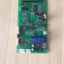 All New Brunswick keyboard bowling board 57-300195-4XX USBC certificated free shipping