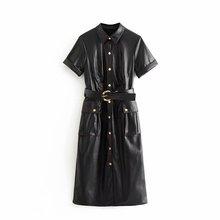 فستان جلد أنيق موديل شتوي مميز مع حزام من الخصر