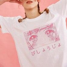 Изящные женские футболки с рисунками из мультфильмов для костюмированной вечеринки по японскому аниме печать личи свободные и весело Симп...