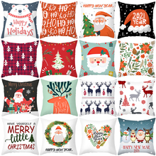 1pcs 45cm Merry Christmas Cushion Cover Elk Santa Claus Decorating Christmas Ornaments Christmas 2020 Xmas Gifts New Year 2021