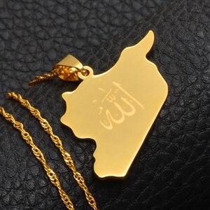 Image 5 - Anniyo 국가지도 시리아 펜던트 Witk 알라 이름 골드 컬러 시리아지도 목걸이 쥬얼리 선물 #020121