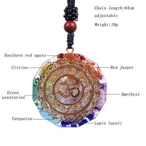 Image 5 - Pendentif en orgonite avec le symbole Om, collier de méditation et chakra, énergie de guérison, bijoux faits à la maison, livraison directe professionnelle