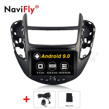 NaviFly 8inch Android 9.0 Car DVD Player For Chevrolet Tracker/Holden Trax 2013 - 2017 Car Multimedia GPS navi WIFI SD Map card(China)