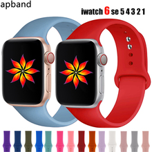 Silicone Strap for Apple Watch band 44mm 42mm watchbands 40mm 38mm Rubber Strap Sports Bracelet iWatch Series 6 se 5 4 3 2 band