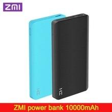ZMI 보조베터리 10000mAh 보조베터리 외부 배터리 휴대용 충전 빠른 충전 2.0 iPhone Xiaomi 용 양방향 고속 충전 팩