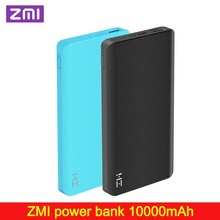 ZMI Power Bank 10000MAh Powerbankภายนอกแบตเตอรี่แบบพกพาชาร์จQuick Charge 2.0 2 Way Fast Charge PackสำหรับiPhone Xiaomi