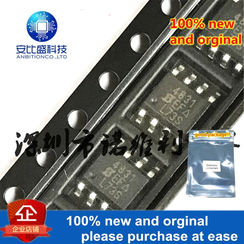 10pcs 100% New And Orginal SI4845DY-T1-E3 SOP-8 SI4845 P 4845 20V 2.1A MOS In Stock
