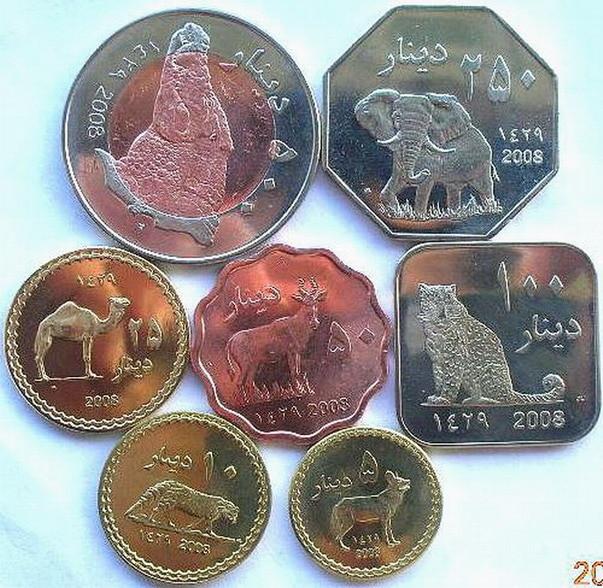 Darfur (South Sudan) Sahara Wildlife 2007 Year 7pieces/ Set Original Coin  Not Circulated