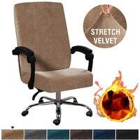 Elastische Spiel Stuhl Abdeckung Verdickt Samt Stretch Home Office Stuhl Sitz Fall Computer Anti-scratch Sessel Möbel Protector