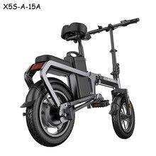Nuevo SIN Cadena de bicicleta eléctrica 14 pulgadas Mini bicicleta eléctrica 48V15A bicicleta eléctrica de Ciudad de 30 KM/H, 350W potente bicicleta completa acelerador sctooer