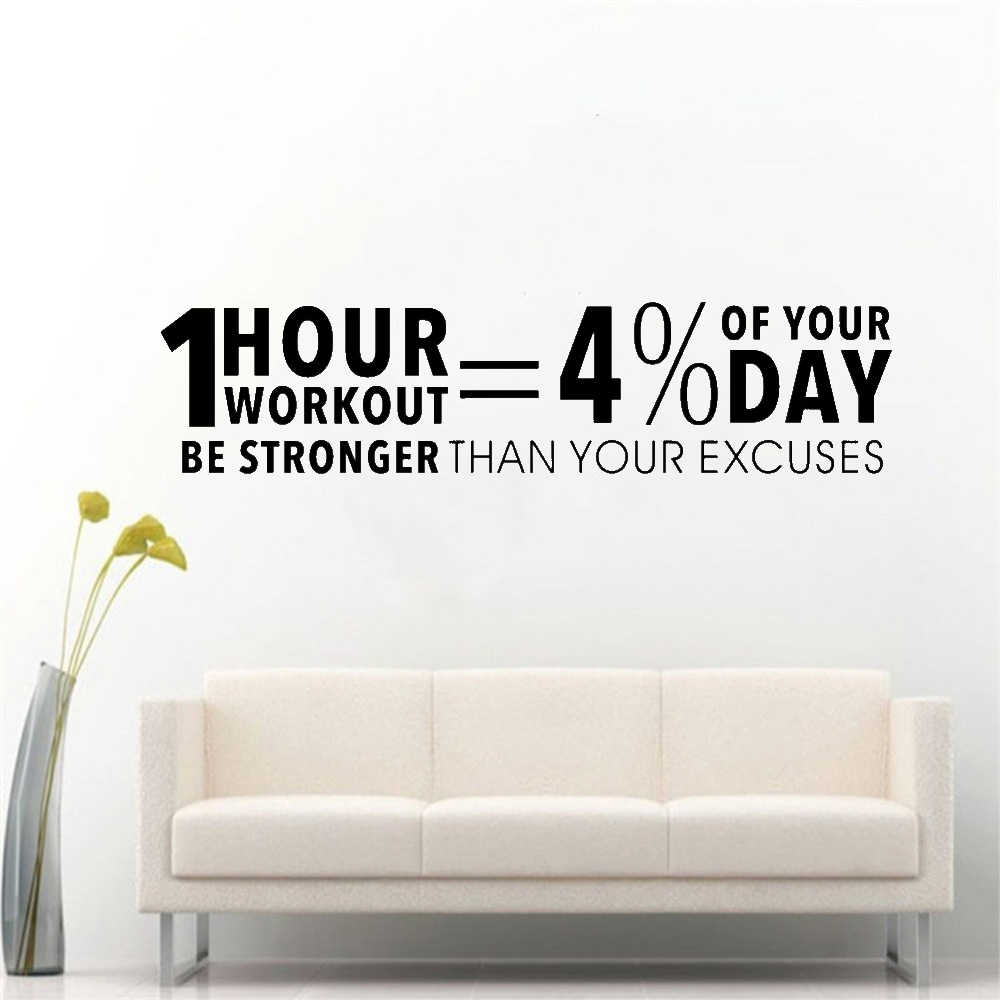 Be Stronger Fitness Motivation Quote Wall Sticker Vinyl Wall Art Decals Home Gym