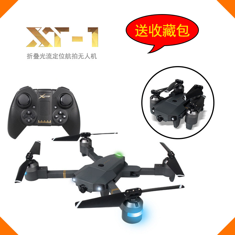 Ya Gotta XT-1 Folding Optical Flow Follow Unmanned Aerial Vehicle 1080P High-definition Aircraft For Areal Photography Children