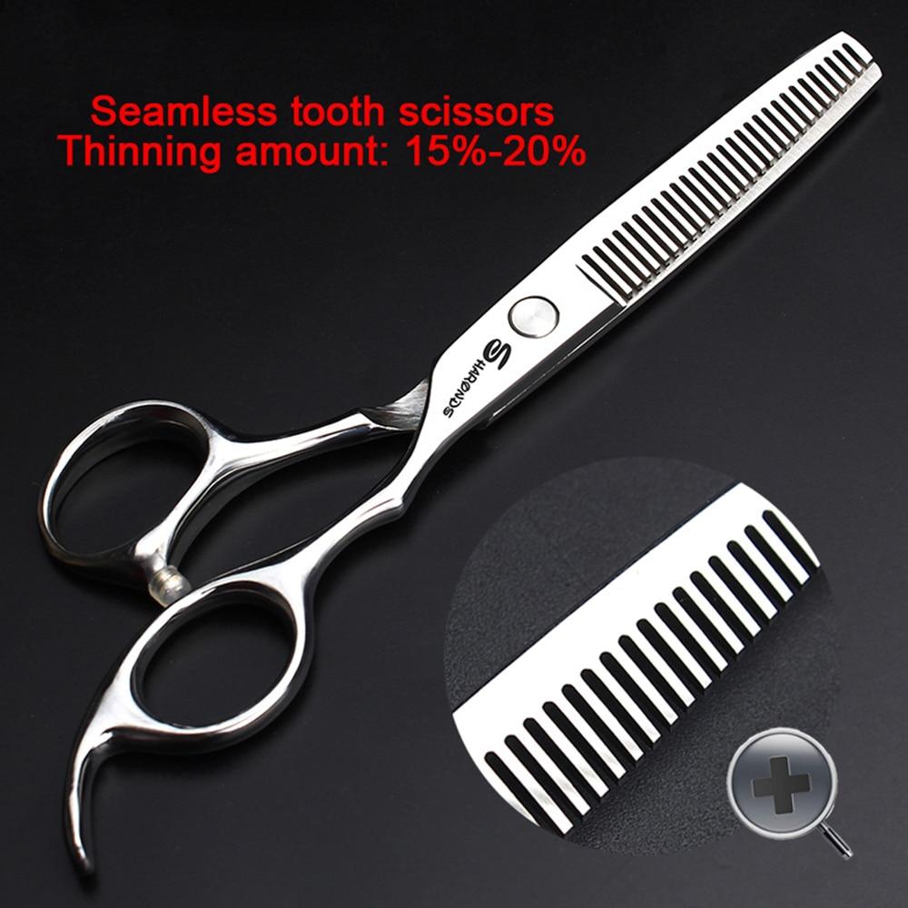 SKU-20-6寸无痕牙剪