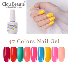 Clou Beaute 15 Ml Uv Gel Nail Polish 244 Warna Lacquer Glitter Base Top Coat Nail Art Pernis Pernis Semi permanant UV Gelpolish(China)
