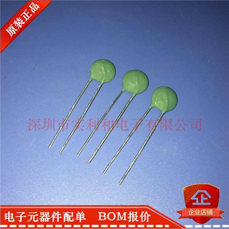 100% Original novo Em Estoque SCKNTC SCK-015 SCK10015MSY SCK015 1R 5A 10MM 10 pçs/lote
