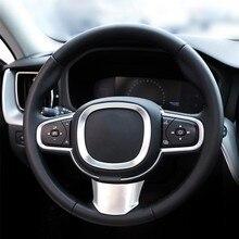 Автомобильный Стайлинг, центральная консоль, рамка рулевого колеса, декоративная наклейка, Накладка для Volvo S90 XC60, модифицированные аксессуары