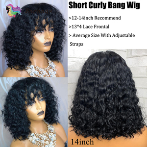 Image 3 - Brennas human hair lace wig short curly bob wig with bangs Brazilian hair 13X4 lace front wig for women non Remy hair 150%D