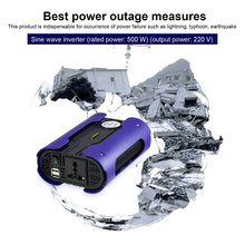 Blue 500W Peak 1000W Pure Sine Wave Power Inverter Car Converter with 2 USB Port DC 12V For Home Appliance