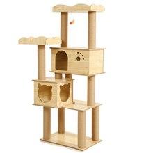 Массивная деревянная рама для скалолазания кошек, игрушка для кошек, колонна для кошачьих деревьев, кошачий наполнитель, деревянная подставка для кошек, скалолазание для домашних животных, кошачья доска для царапин