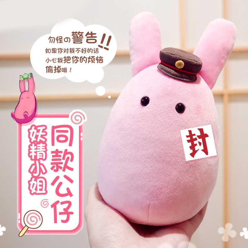Anime Toilet Bound Jibaku Shounen Hanako Kun Nene Yashiro Cosplay Cute Rabbit Doll Plush Stuffed Cushion Cartoon Pillow Toy
