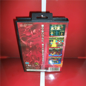 Image 2 - Md Games Card Bare Knuckle 2 Japan Cover Met Doos En Handleiding Voor Md Megadrive Genesis Video Game Console 16 Bit Md Kaart