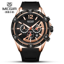 MEGIR Men Sport Watch Chronograph Silicone Strap Quartz Army Military Watches Clock Men Top Brand Luxury  Waterproof Wristwatch megir brand men sport watches men casual leather strap watch fashion male quartz clock military chronograph watches