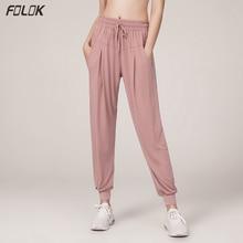 Women Loose Pants Long Trousers for Yoga Dance Workout Soft Modal Home Wide Leg Sport Trouser