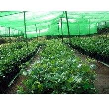 Sunshade-Net Greenhouse-Cover Garden Outdoor Car-Bird-Cover Cloth-Net Plant Anti-Uv 40-%