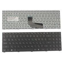 Nouveau clavier dordinateur portable russe pour twc n13p gs DNS 0165295 0155959 0158645 MP 09R63RU 920 AETWCU0010 RU clavier noir