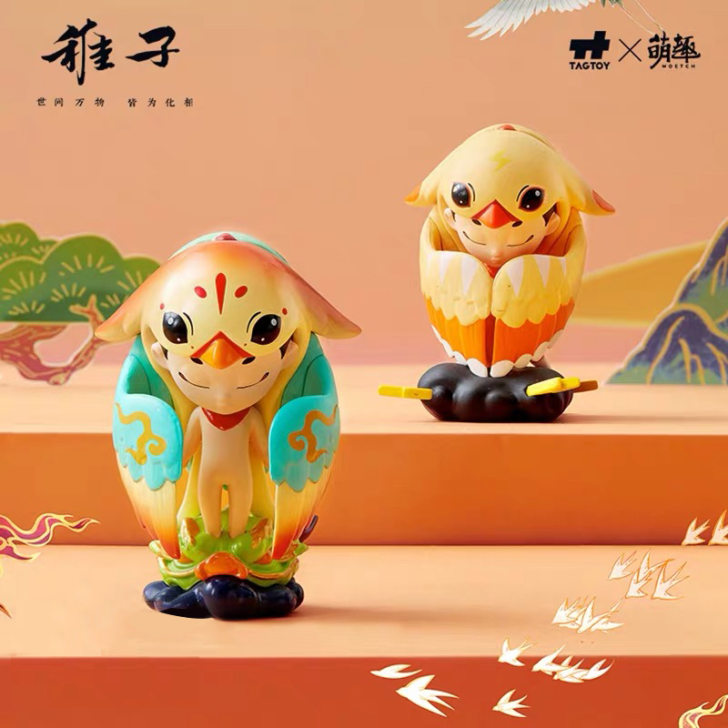 Blind box authentic childish dangerous month series Shanhaijing Guochaofeng hand to do desktop toys trend doll gift