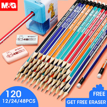 M&G 120/48/24/12pcs HB Wood Pencil with Eraser, Triangular Wooden Lead Pencil Graphite Pencil for school Stationery supplies цена