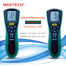 MASTECH MS6522A/B handheld Digital thermometer gun  20C~300C/500C Laser Pointer Non contact Infrared IR Thermometer 10:1