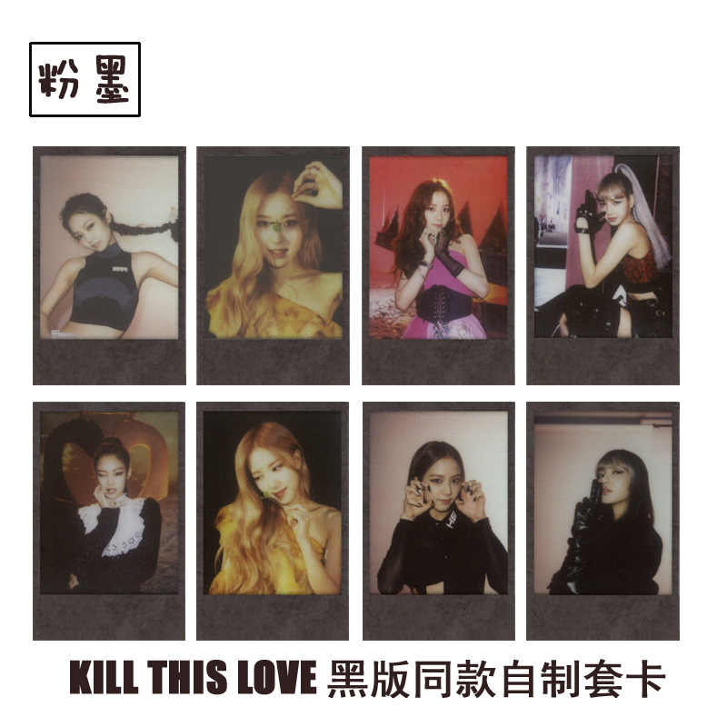 8pcs set Creative blackpink photocard new album KILL THIS LOVE selfmade photo cards kpop blackpink new.jpg q50