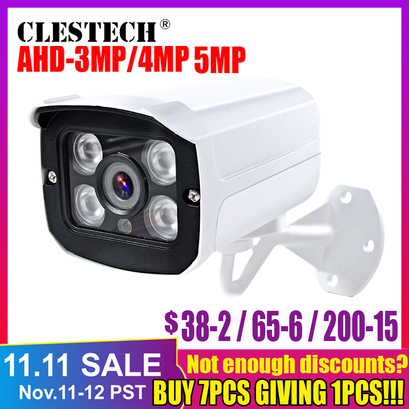 CCTV AHD Camera 5MP <font><b>IMX326</b></font> 5MP 1080P CCTV Security AHDM AHDH Camera HD MELAL 4PCS ARRAY LED IR-Cut Night vision ourdoor Camera image