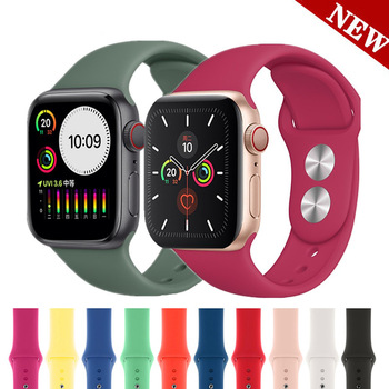 Multi Silicone Band for Apple Watch 1