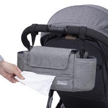 Orzbow torby do wózka dziecięcego przenośna pielucha dla niemowląt Organizer na torby duża noworodka pieluszka mama torebki torba macierzyńska na opieka nad dzieckiem tanie tanio Pojedynczy pakiet CN (pochodzenie) Poliester Hasp (30 cm Max Długość 50 cm) 18 5cm Torby na pieluchy 38cm 0 25kg