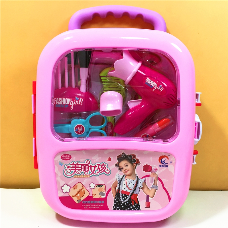 Children's Toys Girl Makeup Box Simulation Play House Dressing Table Storage Box 3-6 Years Old Princess Birthday Gift
